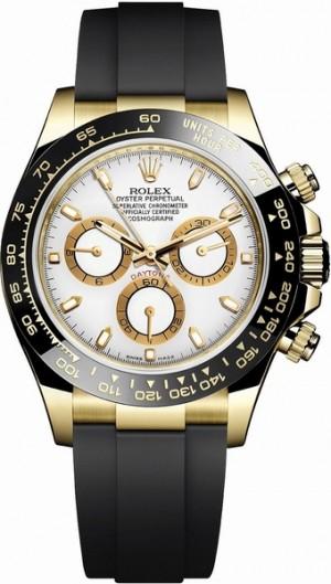 Rolex Comograph Daytona 116518LN