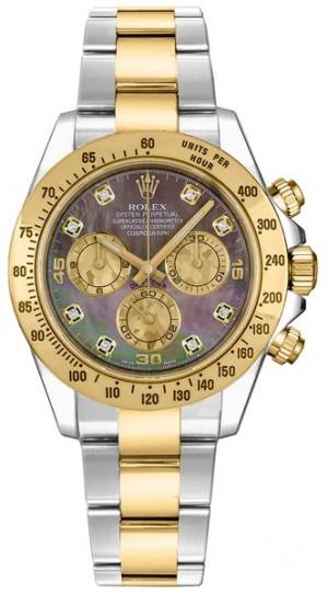 Rolex Cosmograph Daytona Gold & Steel Watch 116523